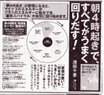 19_20100731nikkei-koukoku