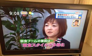 はなまるTV
